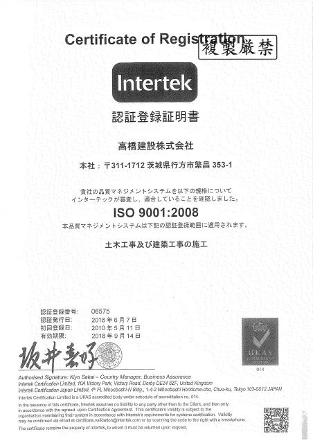 ISO9001-2016-05